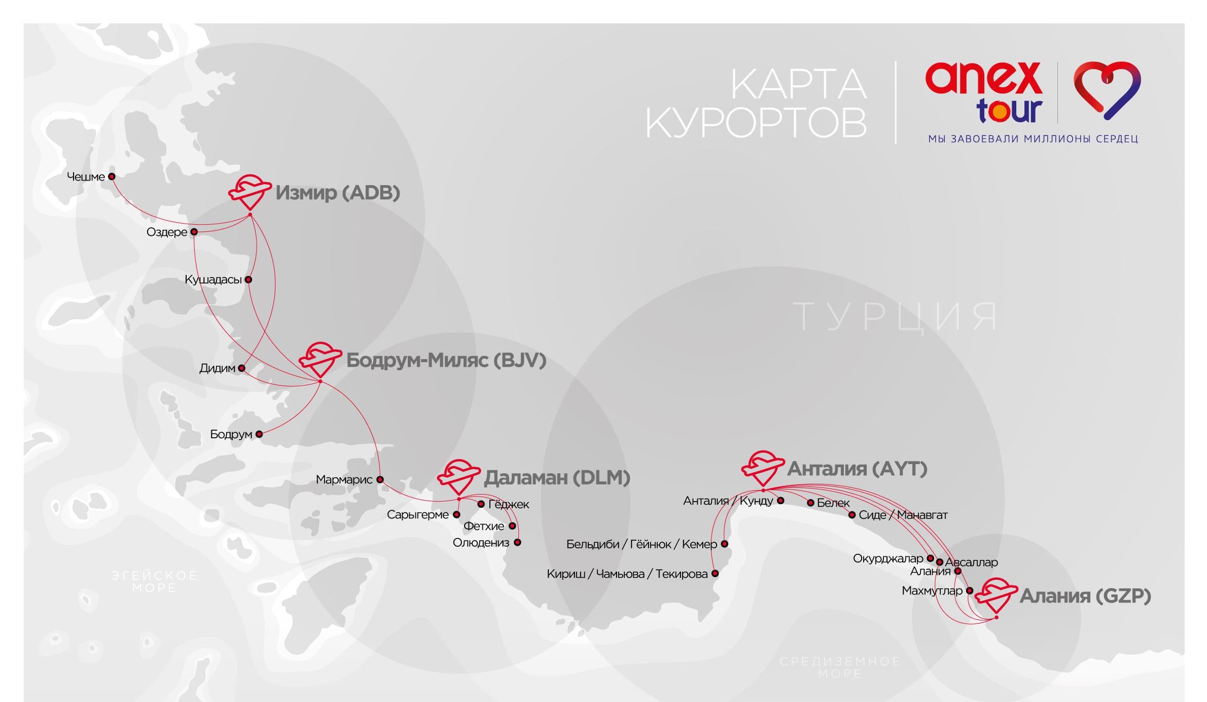 Карта курортов в Турции 1