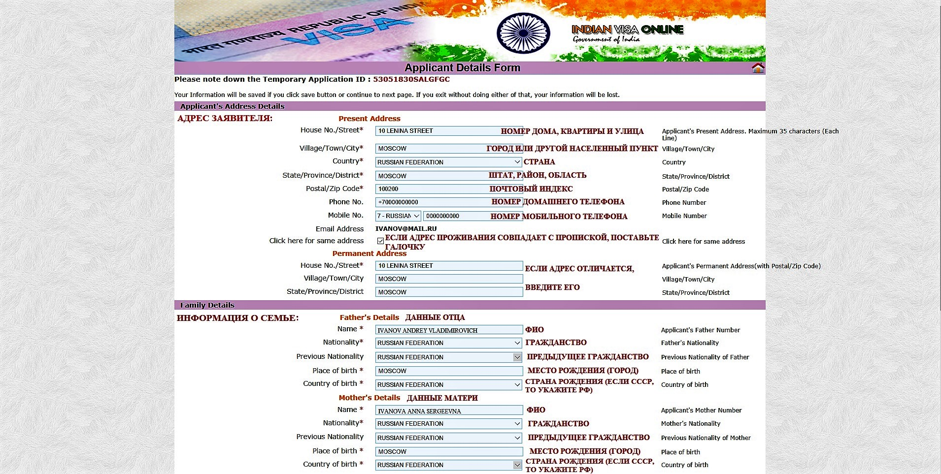 Получение и оформление визы в Индию для граждан России, Украины, Беларуси, Казахстана