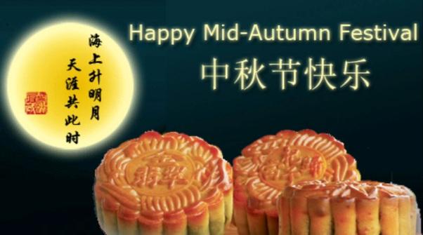 Картинки по запросу Чжунцю — праздник Луны и урожая картинки