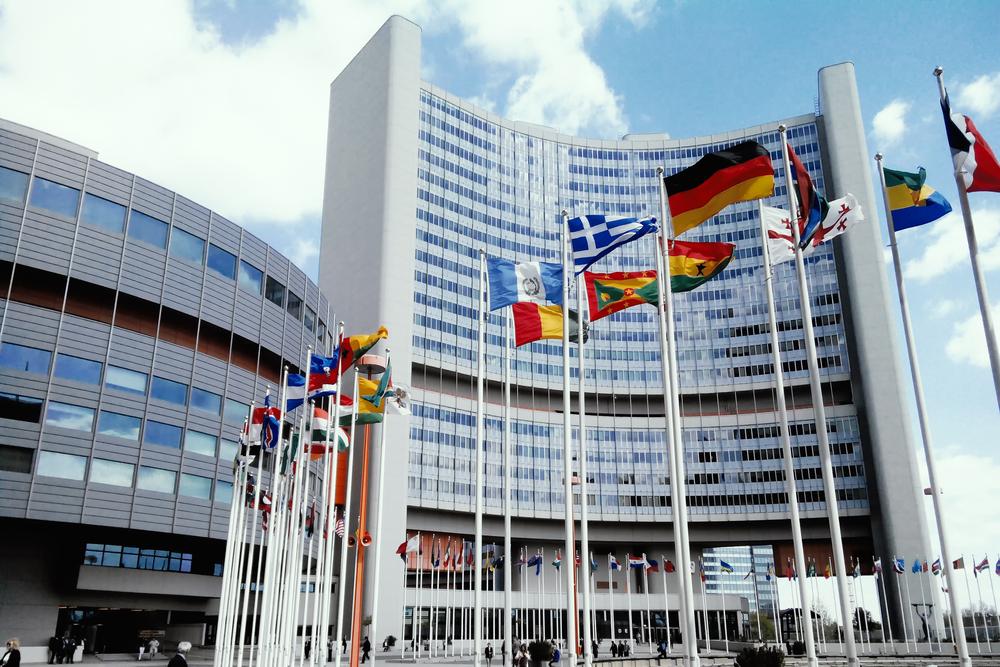 Комплекс ООН в Вене