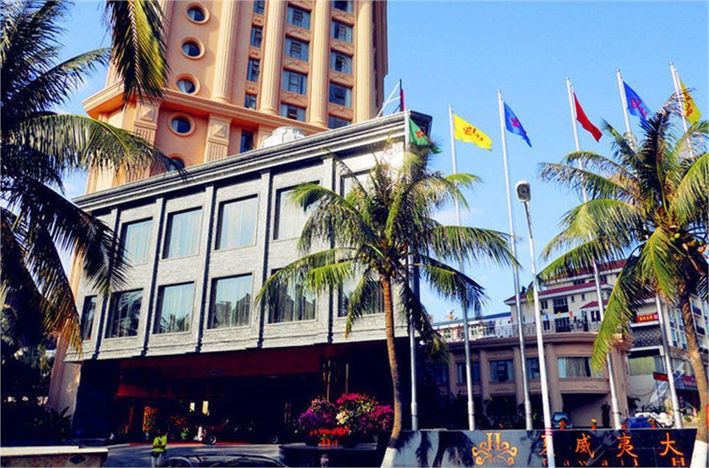 Otel Hawaii Hotel Sanya V Kitae Foto Otzyvy Otdyh